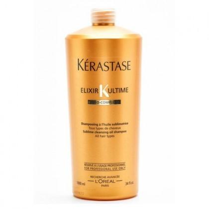 Kerastase Bain Elixir Ultime Oléo-Complex Shampoo 1000ml