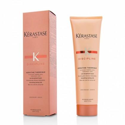 Kerastase Discipline Keratine Thermique Smoothing Taming Milk Hair Cream 150ml